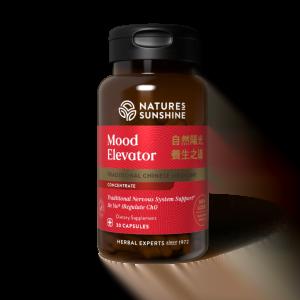 Nature's Sunshine Mood Elevator TCM