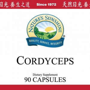 Nature's Sunshine cordyceps label