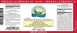 Nature's Sunshine nervous fatigue formula label
