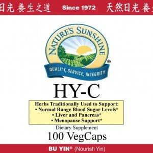 Nature's Sunshine HY-C label